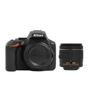 """Nikon DMP Digital Camera mm VR AF-P Lens """"Next"""