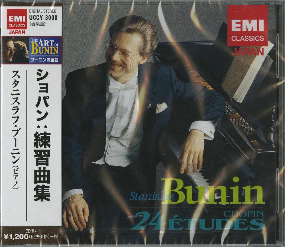 STANISLAV BUNIN-CHOPIN: ETUDES OP.12 & OP.25-JAPAN CD C15