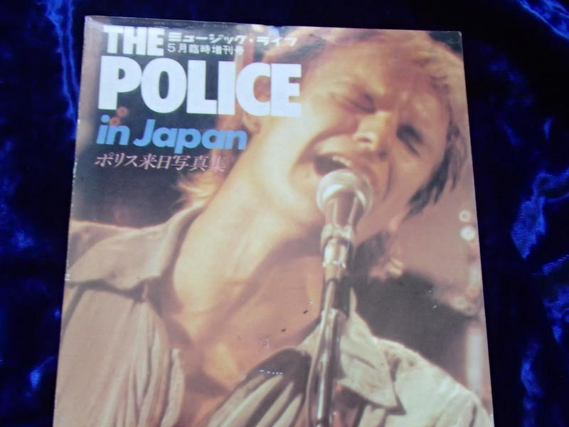 """""""THE POLICE"""" ROCK GROUP IN JAPAN  TOUR BOOK IN JAPANESE"""
