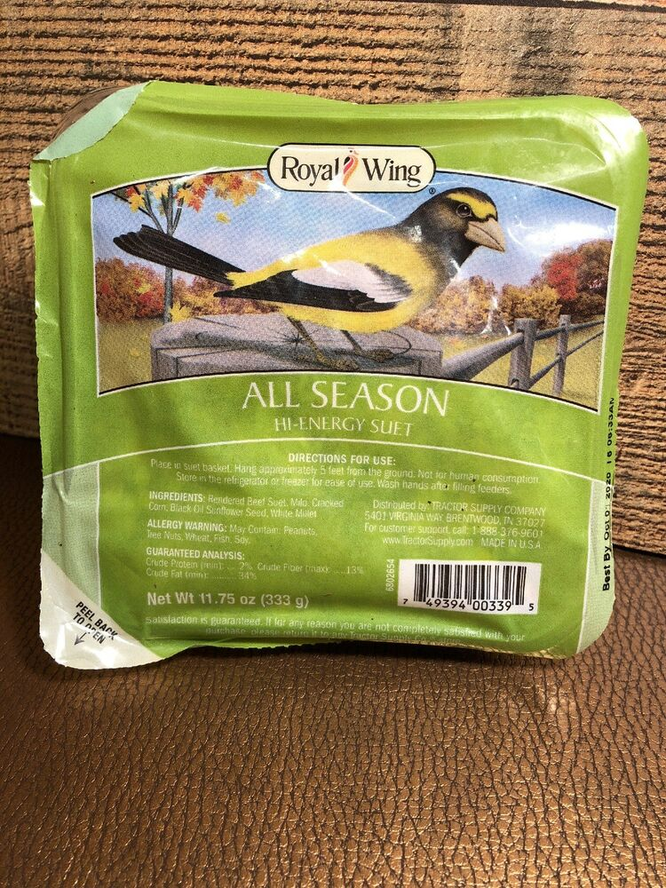 All Season Hi-Energy Suet Cake Seeds for Wild Birds  oz