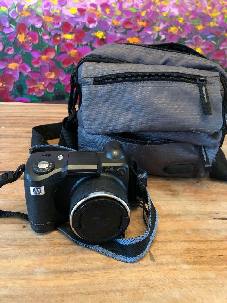 HP PhotoSmart MP Digital Camera 8x Optical Zoom
