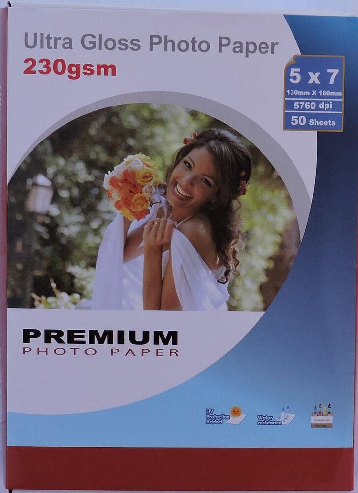 400 Sheets 7xgsm Ultra Gloss Photo Paper