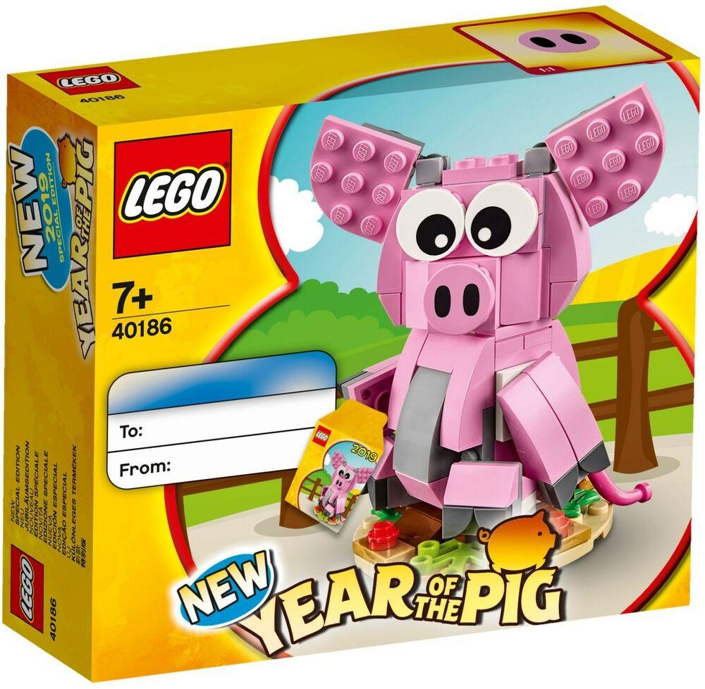 NEW! LEGO Seasonal  new Year of the Pig () - Sealed