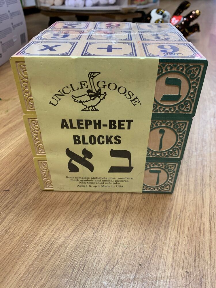 Hebrew ABC Wooden Jewish language learning Blocks by Uncle