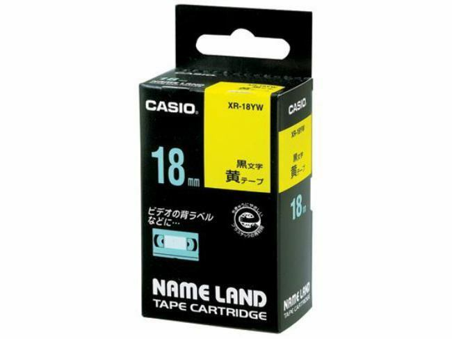 Casio XR18YW - XR-18YW Black on Yellow