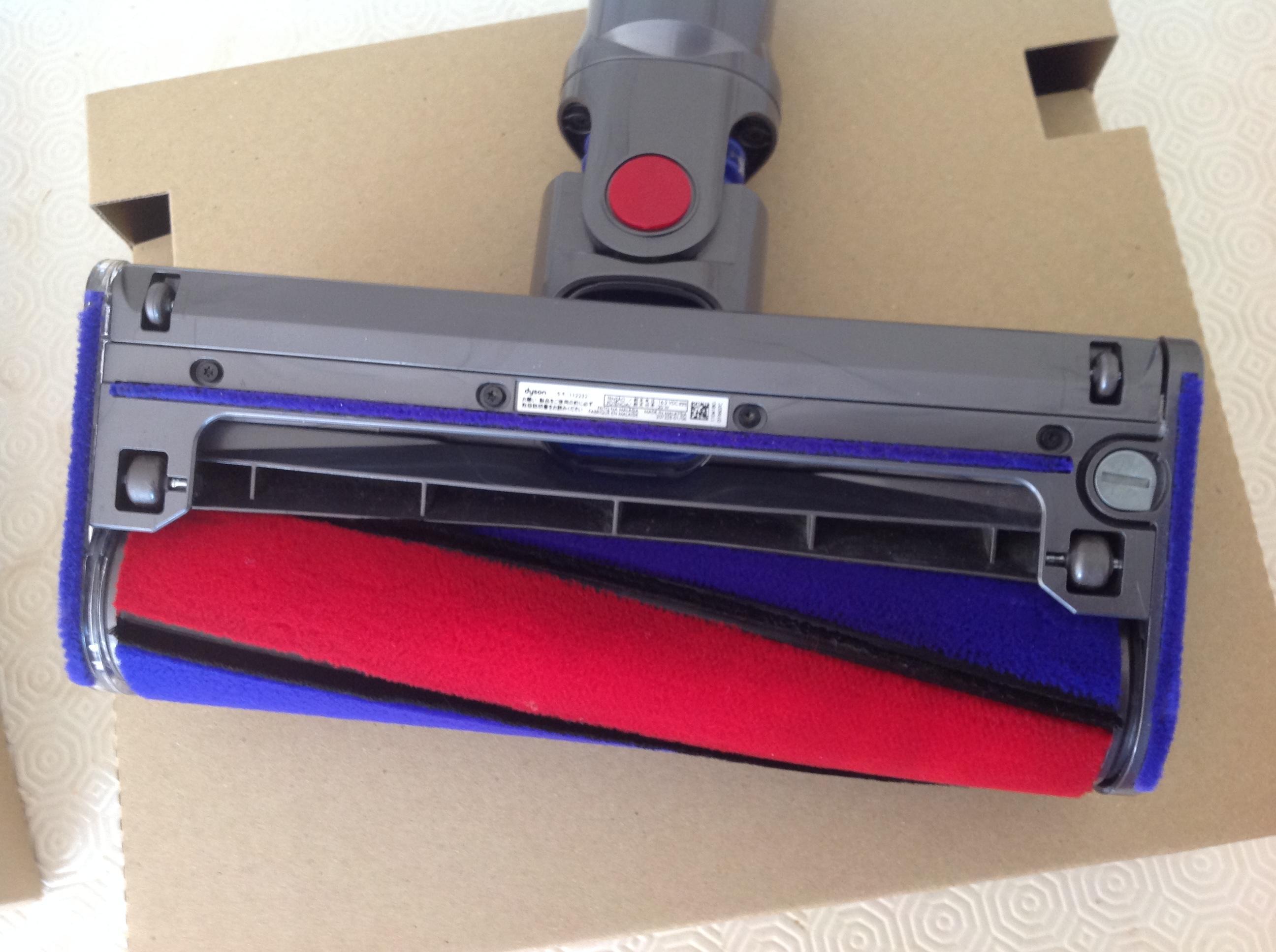 Dyson Cordless vacuum accessory