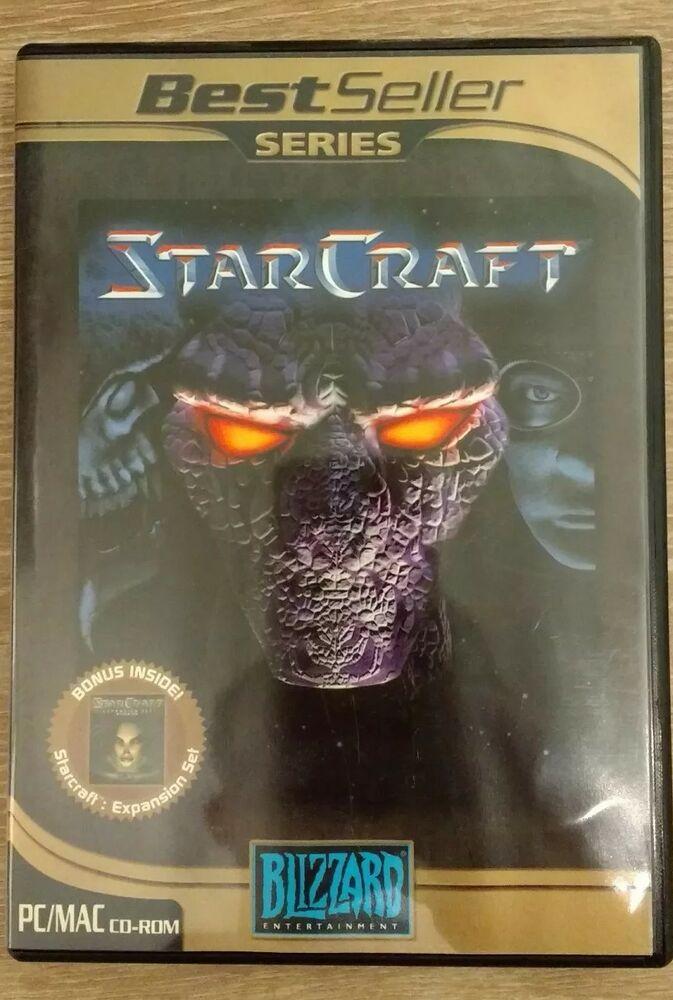 Starcraft/Broo dwar (PC: Windows )