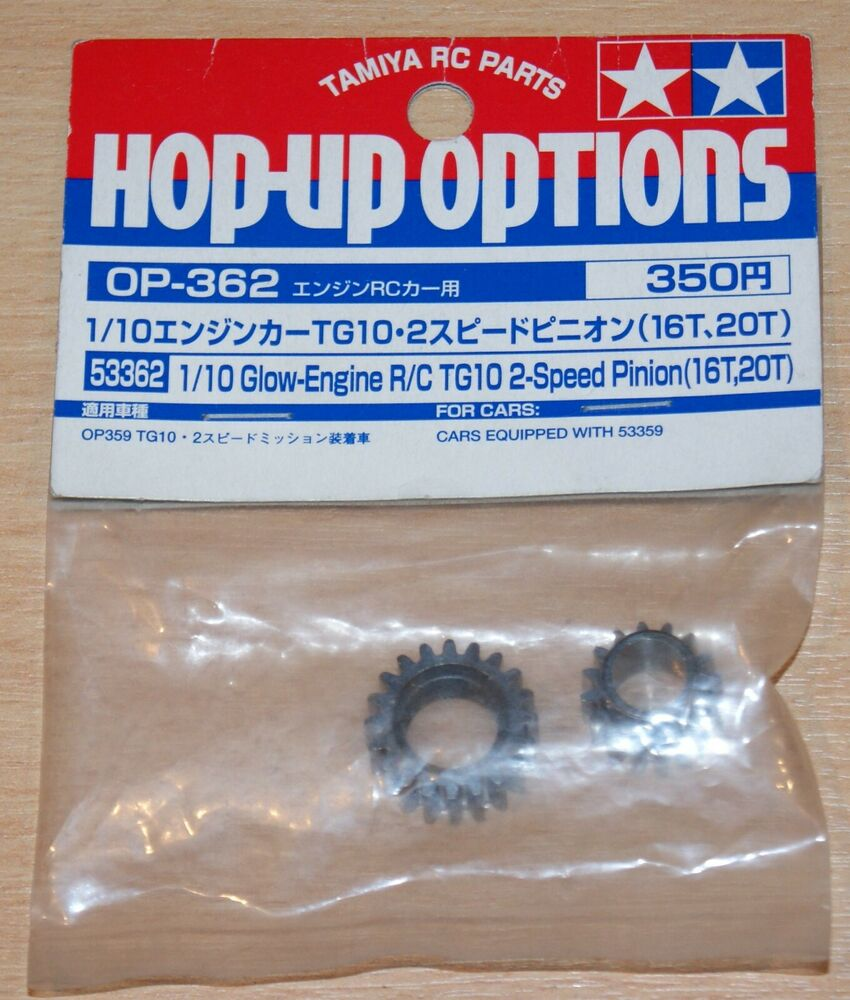 Tamiya  TG10 2-Speed Pinion Gear (16T, 20T)