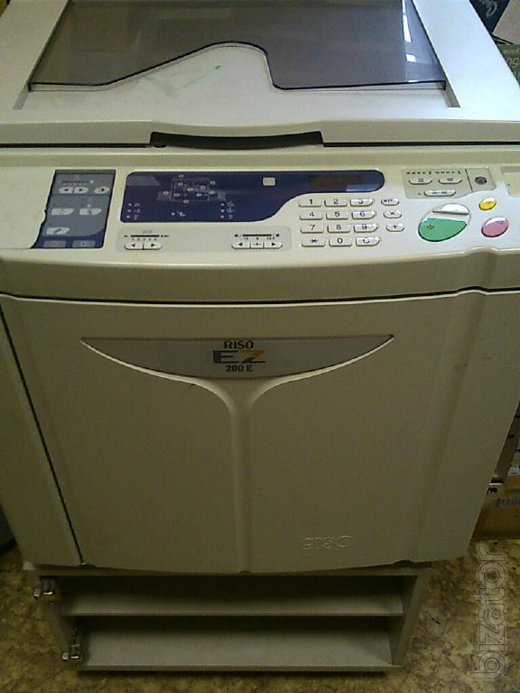 Photocopier For Sale.