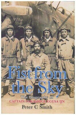 Peter C. Smith - Fist from the Sky