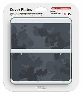 New Nintendo 3DS Kisekae Cover Plate No.045 Mario camouflage