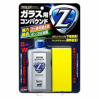 SOFT99 Window care GLASS COMPOUND Z  From japan