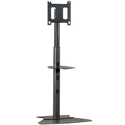 "Chief MF1UB flat panel floorstand  cm (65"") Fixed flat"