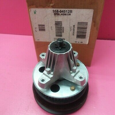 GENUINE MTD B SPINDLE ASSEMBLY (TL)