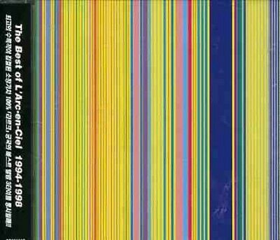 L'ARC EN CIEL - BEST OF  NEW CD