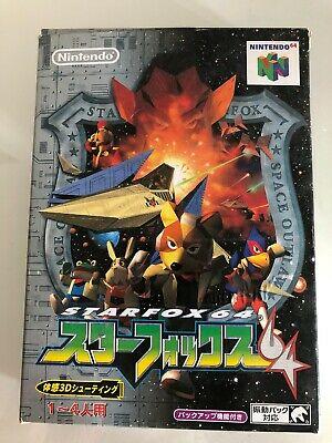 STAR FOX 64 Nintendo 64 (Japan) Game N64, Boxed & Complete