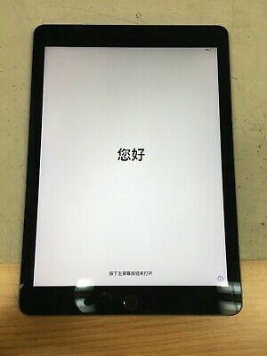Apple iPad Pro 1st Gen. 256GB, Wi-Fi, 9.7 in - Space Grey -