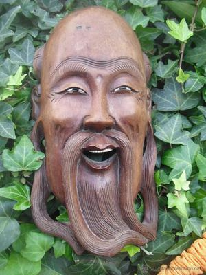 Antigua Mascara China de madera Tallada