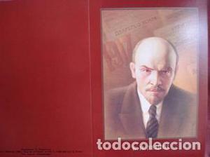 Lote.Postal sovietico.Lenin.URSS 50 unidades