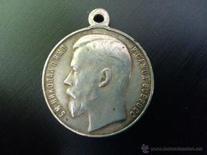 ## Rusia Imperial - Medalla al Valor Zar Nicolas II ##