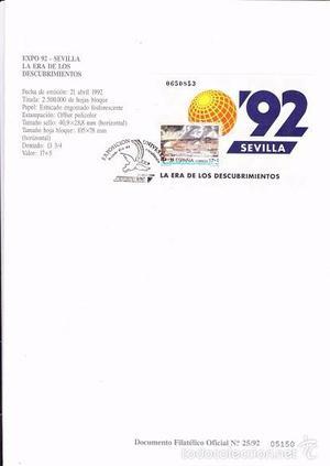 DOCUMENTO FILATELICO OFICIAL NUMERO .- NUMERO DE SERIE