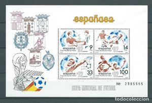 España, Spain, Espagne, Copa del mundo de futbol ,
