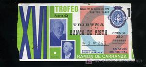 ENTRADA DEL TROFEO RAMON DE CARRANZA XVI,CADIZ 29 AGOSTO