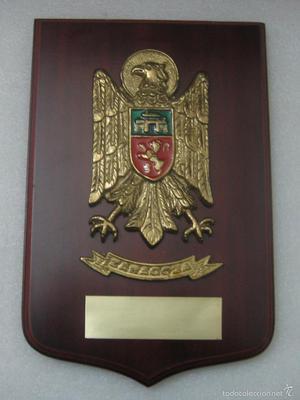 metopa policia de bronce