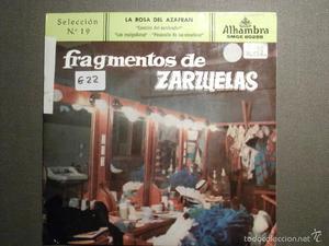 DISCO - FRAGMENTOS DE ZARZUELAS - Nº 19 - LA ROSA DEL