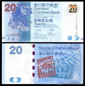 HONG KONG SCB 20 DOLARES  PICK 297 SC UNC
