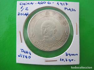 CHINA 1/2 DOLAR DE PLATA