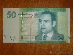 Marruecos. Billete de 50 dirhams de  (PICK 75) sin