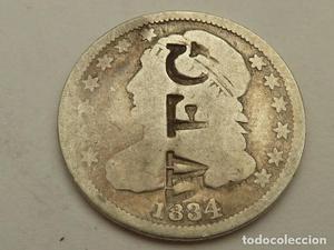 Rara moneda de plata de 1 Dime de  Estados Unidos con