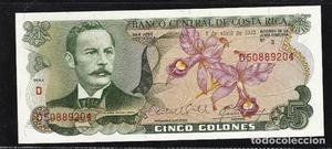 COSTA RICA - Billete de cinco colones - S/C