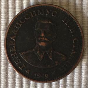 Copia de la moneda de 1 Rublo de cobre de  con Stalin