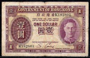 HONG KONG 1 DOLAR (ND)  P312 MBC-