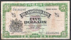 HONG KONG 5 DOLLARS (ND)  MBC-