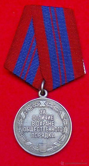 RUSIA EX SOVIETICA EX URSS Para Distinción en la