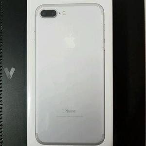 Iphone 7 Plus. A ESTRENAR.