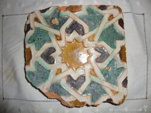 Azulejo Mudejar siglo XV