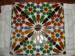 Pareja azulejos de Triana