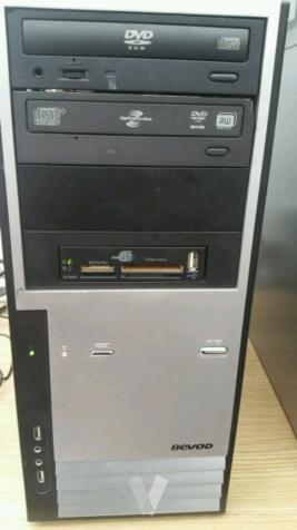 ordenador pc intel qgb ram 320gb hdd