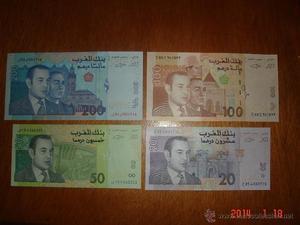 Marruecos. Serie completa de billetes de Mohammed VI