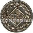 Vendo peseta de plata de  en buen estado