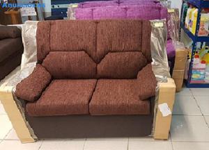 Sofa Nuevo Brown Sun