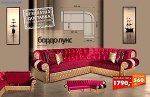 Vendo Sofas Y Dormitorios Completos Nuevos De Lujo