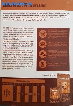 Banters Alimento Seco Perros Razas Medianas