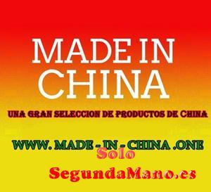 EL EQUIPO DE CHINA