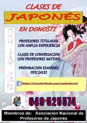 Cursos de Japones en Donostia/San Sebastian