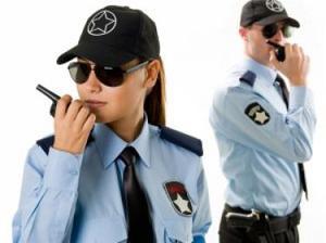 Se precisan empleados para vigilancia de seguridad ()